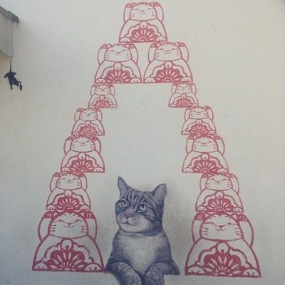 """Love Me Like Your Fortune Cat"" Mural""Love Me Like Your Fortune Cat"" Mural"