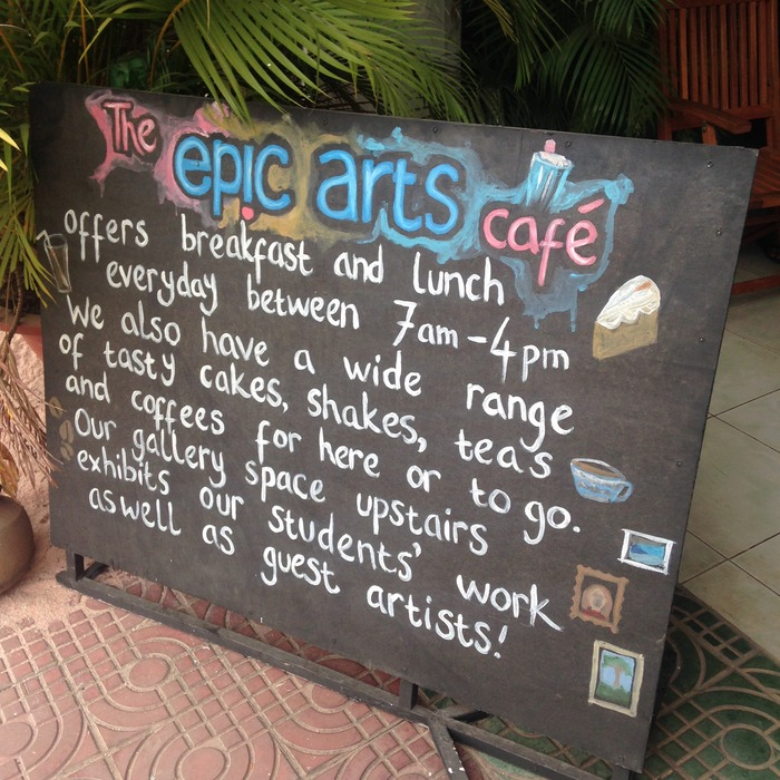 Epic Arts Cafe